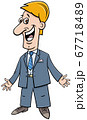 happy businessman in suit cartoon illustration 67718489
