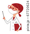 指示棒を持った白衣の女性 マスク着用 67720624