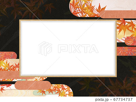 和紙の風合いを感じる背景イラスト-秋、紅葉の季節感【XL A3size-350dpi】 67734737