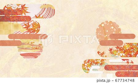 和紙の風合いを感じる背景イラスト-秋、紅葉の季節感【16:9】 67734748