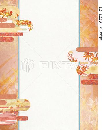 和紙の風合いを感じる背景イラスト-秋、紅葉の季節感【4:3】 67734754