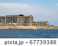 世界文化遺産 海上からの軍艦島(長崎県端島) 67739386