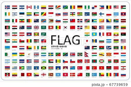 世界の国旗 地域の旗 フラッグ (四角) 01 67739659
