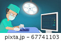Surgeon in surgery room 67741103