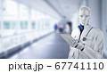 Doctor cyborg or robot 67741110
