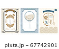 Japanese pattern and icon vector.  Oriental 67742901