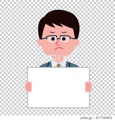 抱著翻轉的男性僱員的插圖 67759963