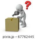 不審物を調査するキャラクター。3Dレンダリング 67762445