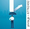 businessman use umbrella to protecting arrow down vector illustration 67762492