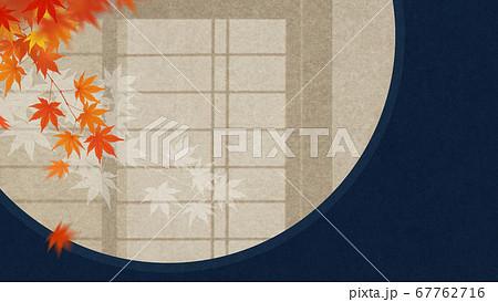 和室をイメージした秋の背景 67762716