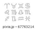 星占いの星座イラスト(モノクロ) 67763214
