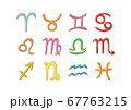 星占いの星座イラスト(カラー) 67763215