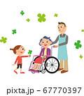 車椅子のおばあさんと孫 67770397