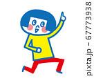 人物キャラクター 67773938
