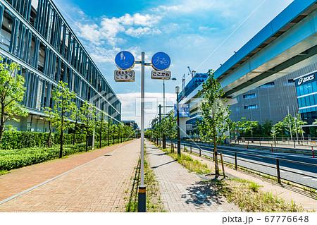 道路標識 自転車及び歩行者専用と自転車専用道路 67776648