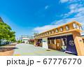 東京の都市風景 東京都中央卸売市場 豊洲市場 67776770