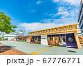 東京の都市風景 東京都中央卸売市場 豊洲市場 67776771
