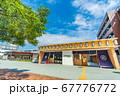 東京の都市風景 東京都中央卸売市場 豊洲市場 67776772