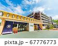 東京の都市風景 東京都中央卸売市場 豊洲市場 67776773