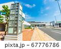 東京の都市風景 東京都中央卸売市場 豊洲市場 青果門 67776786