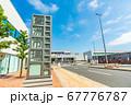 東京の都市風景 東京都中央卸売市場 豊洲市場 青果門 67776787