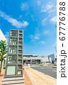 東京の都市風景 東京都中央卸売市場 豊洲市場 青果門 67776788