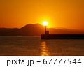 防波堤灯台と朝日 67777544