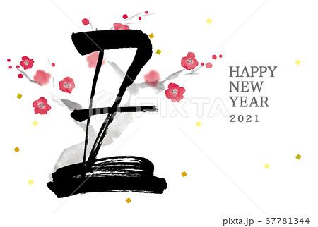 2021年丑年年賀状用テンプレート 手描きの丑という文字を使った年賀状 67781344