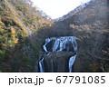 何段にも流れ落ちる大迫力の滝 67791085