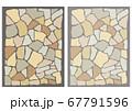 乱形石タイルの壁紙 67791596