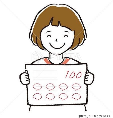 100点 女の子 テスト 67791834