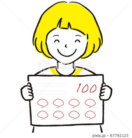 手描き1color  女の子 100点 67792125