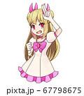 魔法少女 困り顔 67798675