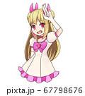 魔法少女 困り顔 67798676