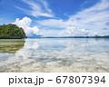 太平洋の島国、パラオ共和国 世界遺産ロックアイランドの干潮のビーチ 67807394