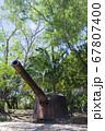 太平洋の島国、パラオ共和国アルモノグイ州にある旧日本軍が第二次世界大戦中に設置した砲台 67807400