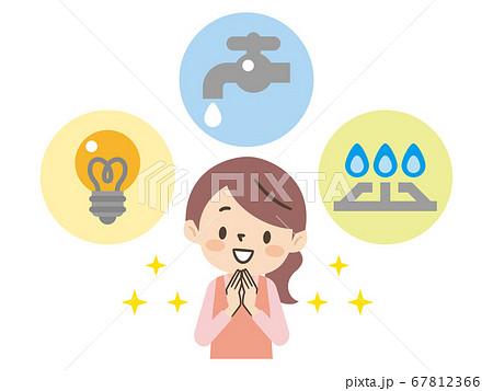 電気・ガス・水道の光熱費を考える主婦 67812366