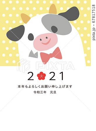 年賀状 牛 の イラスト うしの年賀状イラスト!干支「丑」の無料で可愛い素材集【2021年】 [Web素材]