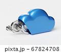 Cloud computing with metal gears 67824708
