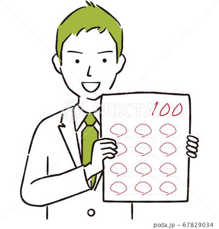 手描き1color 制服の学生の男の子 短髪 100点 67829034