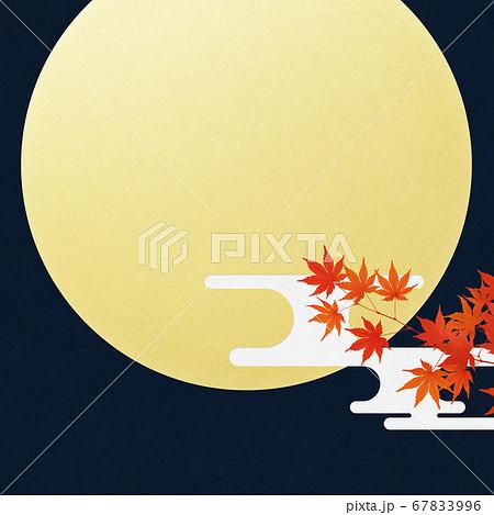 満月と紅葉の背景 67833996