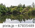 松江市 藩政時代の遺産 藩主の別荘跡と馬場 67835489
