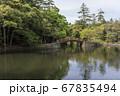 松江市 藩政時代の遺産 藩主の別荘跡と馬場 67835494