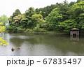 松江市 藩政時代の遺産 藩主の別荘跡と馬場 67835497