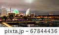 夜の横浜ベイエリア みなとみらい21と赤レンガ倉庫 ワイド 67844436