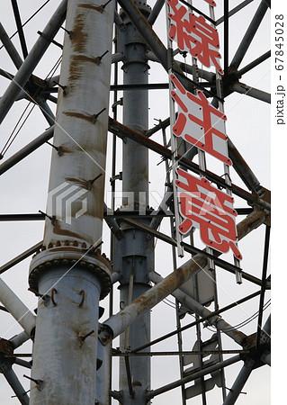 高圧鉄塔 67845028