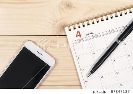 カレンダー 4月 67847187