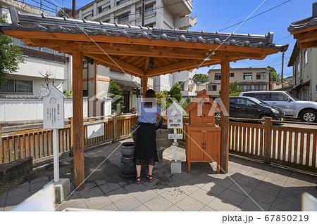 島根県松江市玉造温泉(たまつくりおんせん)の湯薬師広場 67850219