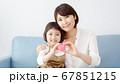 笑顔の家族 67851215