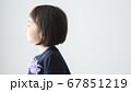 子供 67851219